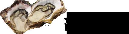 広島牡蠣の高田水産